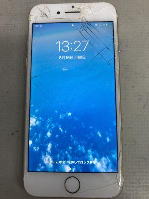 画面割れたiPhone7修理 ~大分市坂ノ市