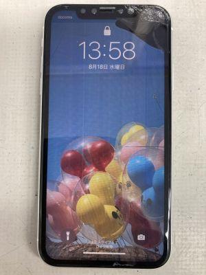 液晶も破損 iPhoneXR ~大分市富士見が丘