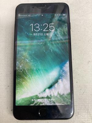 膨張したiPhone7Plus ~大分市新栄町