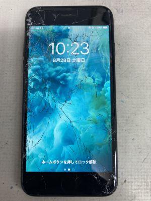 バリ割れiPhone7 ~大分市加納