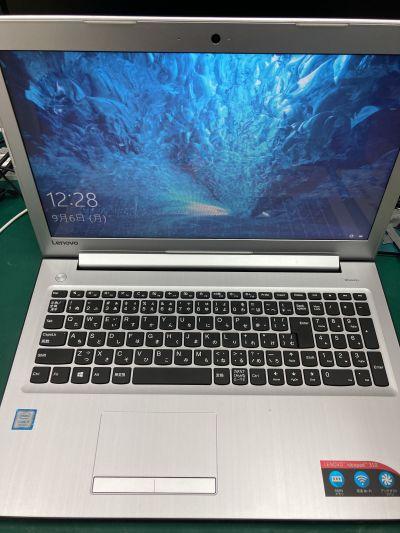 ideaPad310 SSD換装 ~大分市高江南