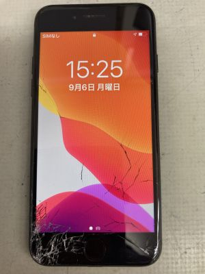 ガラス割れたiPhone7 ~大分市三佐