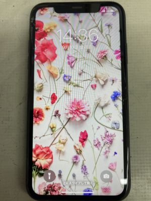 iPhone11ガラス割れ修理 ~大分市城原