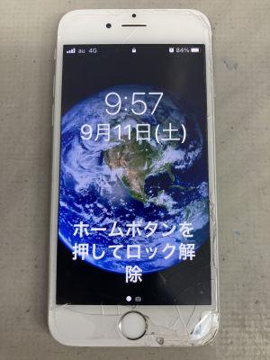 画面割れたiPhone6s ~豊後大野市三重