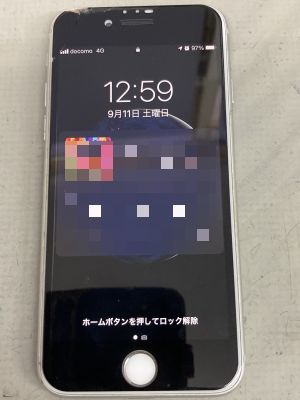 iPhone8バッテリーと充電口 ~大分市荏隈