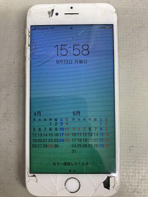 タッチ不調のiPhone6s ~大分市片島