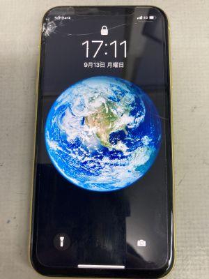 ガラスが割れたiPhone11 ~大分市東浜