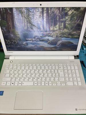Dynabook  B25 SSD換装 ~大分市横塚