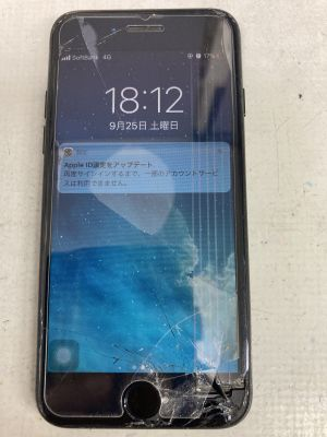 画面割れ/電池交換 iPhone7 ~大分市新川