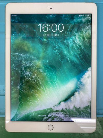 iPad Air2バッテリー交換 ~大分市生石