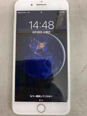 バッテリー劣化のiPhone7Plus ~大分市田尻