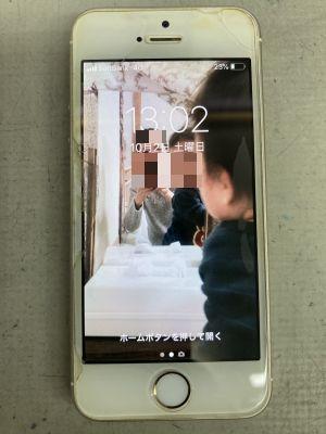 現役のiPhone5s電池交換 ~大分市尼ケ瀬