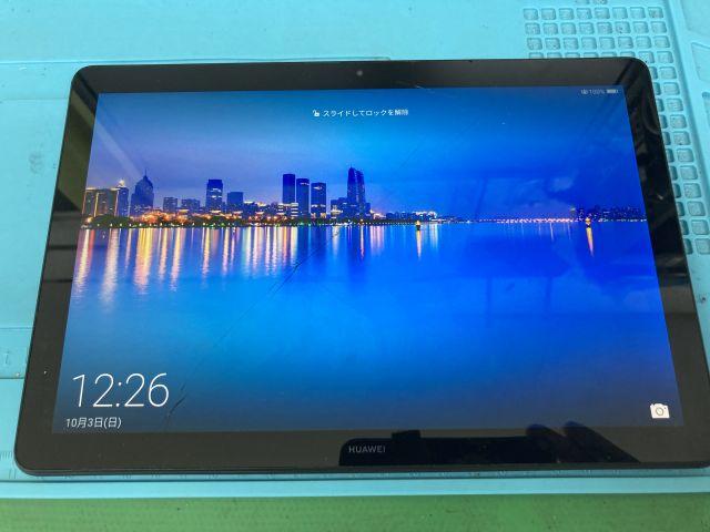 Huawei MediaPad T5画面割れ修理 ~大分市