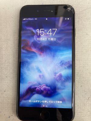 画面割れiPhone8の電池交換 ~大分市鶴崎