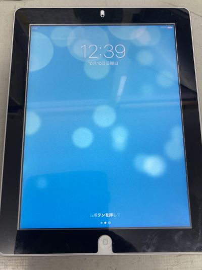 iPad4-A1458電池交換 ~大分市森