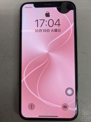 表示黒化のiPhoneX ~大分市金谷迫
