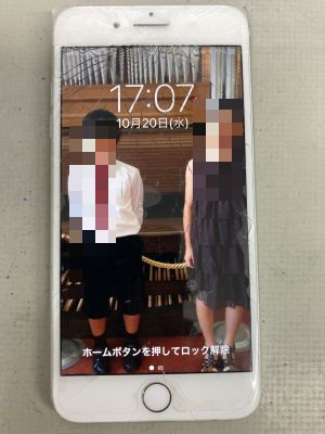 iPhone7Plus画面割れ ~大分市岩田町