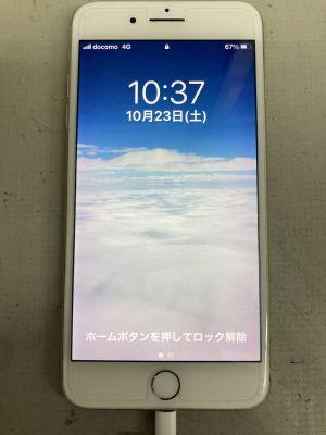充電できないiPhone8Plus ~大分市佐野